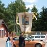 257-boze-cialo-2011.jpg